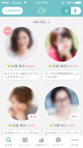 ios_search_grid_female